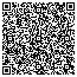 QR-код с контактной информацией организации КОНТЕ