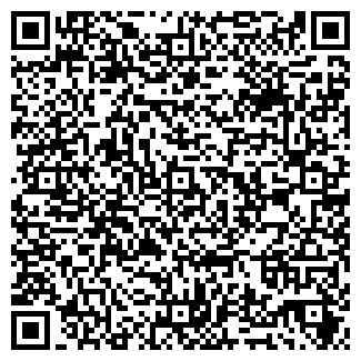 QR-код с контактной информацией организации ОАО НЕМАН-Г. ГРОДНО