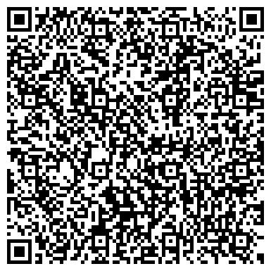 QR-код с контактной информацией организации МАСТЕРСКАЯ РЕКЛАМНЫХ ТЕХНОЛОГИЙ, ООО