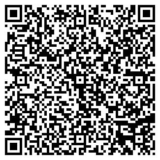 QR-код с контактной информацией организации НЕЙМАН