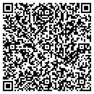QR-код с контактной информацией организации ОНЕГИН