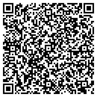 QR-код с контактной информацией организации ОТЛИЧНОЕ