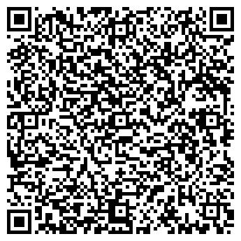 QR-код с контактной информацией организации ПОСТПРИМА