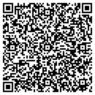 QR-код с контактной информацией организации ОДО СВИДРАВИНА