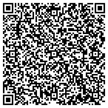 """QR-код с контактной информацией организации ООО """"РЕКЛАМА БЕЗ ГРАНИЦ"""""""