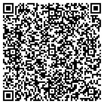 QR-код с контактной информацией организации РЕКЛАМА-СТУДИЯ