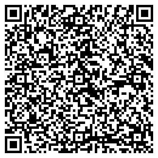 QR-код с контактной информацией организации ОДО СЕМЕНА ТРАВ