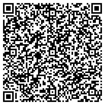 QR-код с контактной информацией организации СТУДИОМАРКЕТ