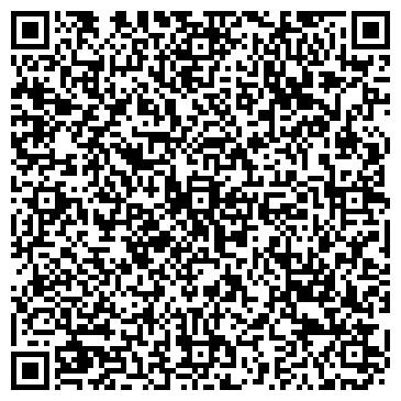 QR-код с контактной информацией организации ТАНДЕМ РЕКЛАМНАЯ ГРУППА, ООО