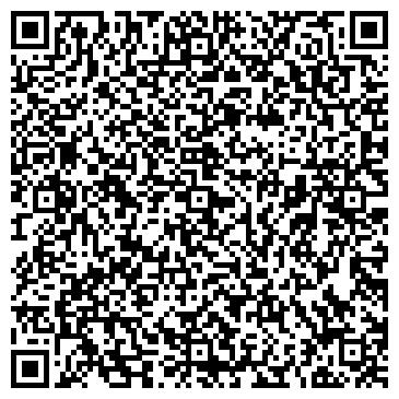 QR-код с контактной информацией организации ТЕЛЕЦ ВИДЕО ИНТЕРНЕШНЛ РЕКЛАМНАЯ ГРУППА