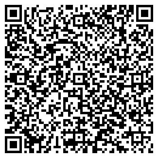 QR-код с контактной информацией организации СПК ОБУХОВО