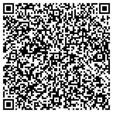 QR-код с контактной информацией организации УПРАВЛЯЮЩАЯ МЕДИА КОМПАНИЯ