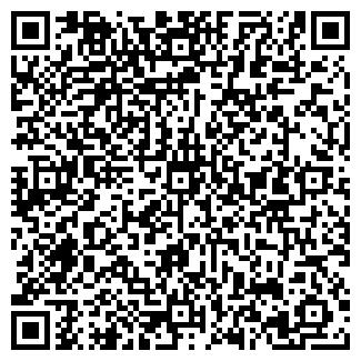 QR-код с контактной информацией организации ООО СТАРЛИНК