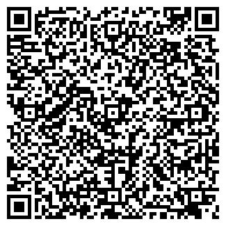 QR-код с контактной информацией организации ADM, ООО