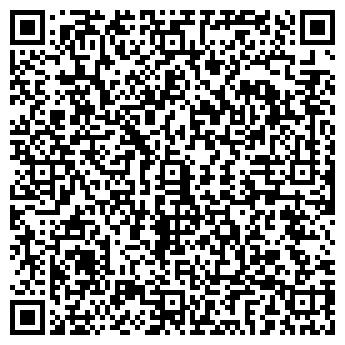 QR-код с контактной информацией организации ART OF LETTER