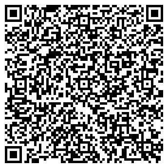 QR-код с контактной информацией организации CBS-ИНФОРМ
