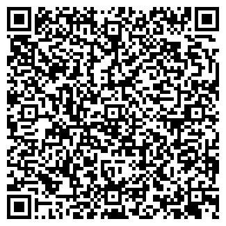 QR-код с контактной информацией организации X-FAKTOR