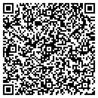 QR-код с контактной информацией организации А-2