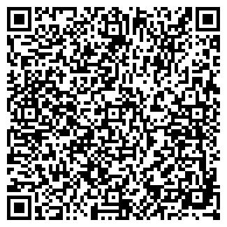QR-код с контактной информацией организации ПРОПАГАНДА