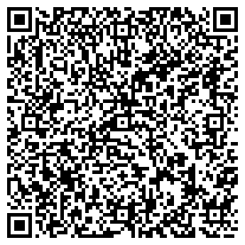 QR-код с контактной информацией организации БЫТРЕКЛАМА, ООО
