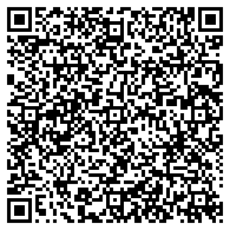 QR-код с контактной информацией организации МВС-ЭКСПО КОМПАНИЯ