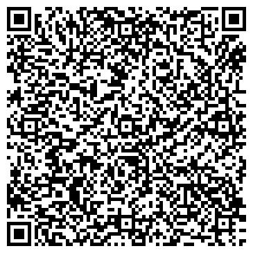 QR-код с контактной информацией организации СТЕНД-УРАЛ УРАЛЬСКИЙ-ТРУБНЫЙ, ООО