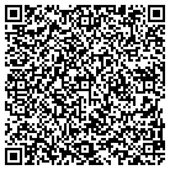 QR-код с контактной информацией организации СТЕНД-УРАЛ, ООО