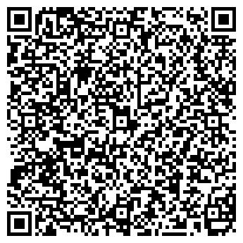 QR-код с контактной информацией организации УРАЛЭКСПОСЕРВИС, ООО