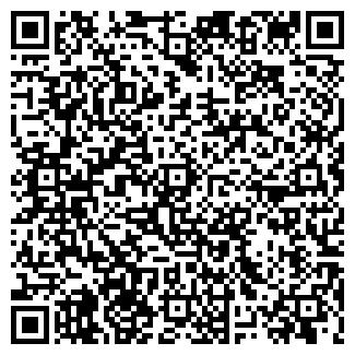 QR-код с контактной информацией организации УМСР 220