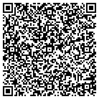QR-код с контактной информацией организации ЭКСПОТЭК, ООО