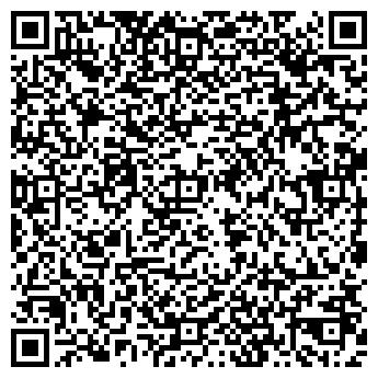 QR-код с контактной информацией организации ГЕОСОФТ