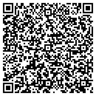 QR-код с контактной информацией организации ООО УРАЛИНСО