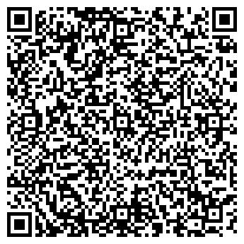 QR-код с контактной информацией организации ООО УРАЛ-ГЕРМЕС