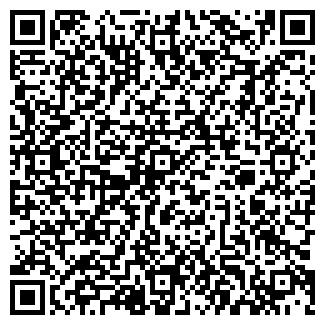 QR-код с контактной информацией организации ФОБУС