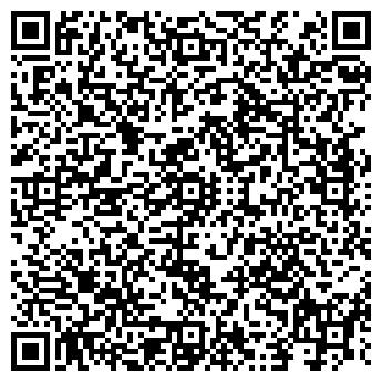 QR-код с контактной информацией организации ООО ШТОЛЬЦМАН И КАЦ