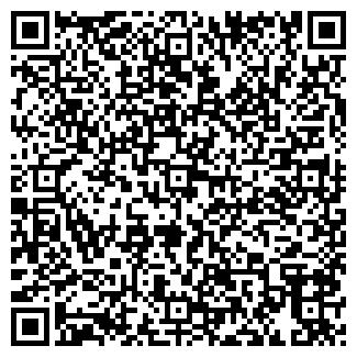 QR-код с контактной информацией организации АС-РRОФИ