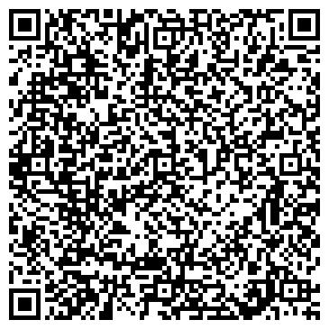 QR-код с контактной информацией организации БИ ТИ ЭЛЬ-АКТИВИТИ КОМПАНИЯ