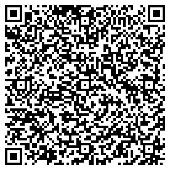 QR-код с контактной информацией организации ОАО ХИМВОЛОКНО Г. ГРОДНО
