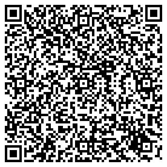 QR-код с контактной информацией организации МАРКА-ГРУПП
