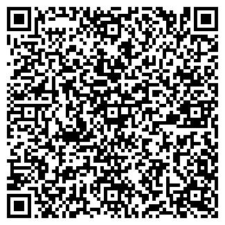 QR-код с контактной информацией организации ХОЗТОРГ