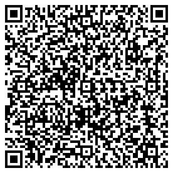 QR-код с контактной информацией организации УРАЛИНСО, ООО