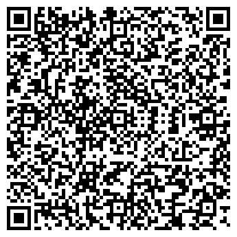 QR-код с контактной информацией организации EXMEDIA МДБ