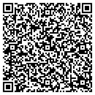 QR-код с контактной информацией организации REFRESH