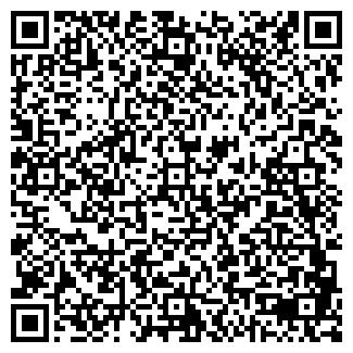QR-код с контактной информацией организации АРАНТА ПЛЮС