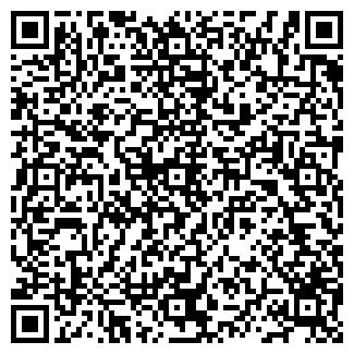QR-код с контактной информацией организации БЕРЛОГОС