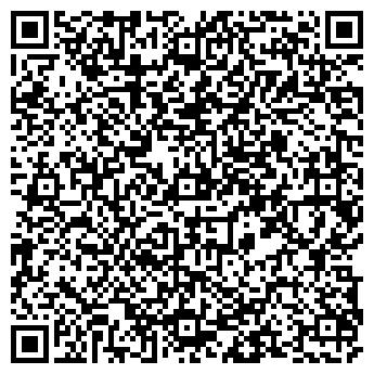 QR-код с контактной информацией организации ВСЕГДА НА СВЯЗИ