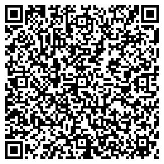 QR-код с контактной информацией организации АВАНКОМЕРС