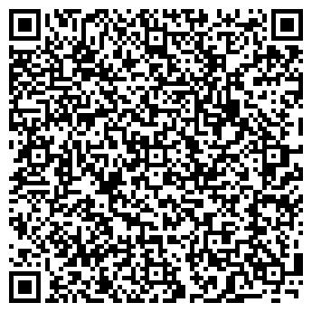 QR-код с контактной информацией организации SHOPPING CARD СВАDЬБА