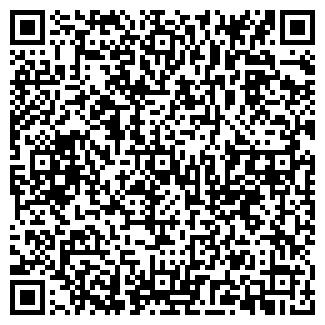 QR-код с контактной информацией организации LENNYMODE