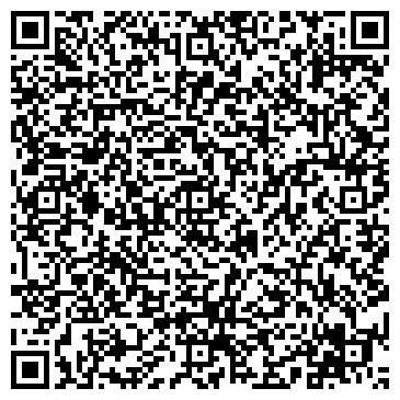 QR-код с контактной информацией организации НА РАССВЕТНОЙ ОФИСНЫЙ ЦЕНТР